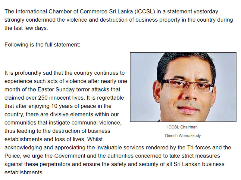 the-international-chamber-of-commerce-sri-lanka
