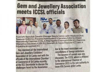 iccsl-officials